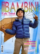 Book Moda BAMBINI (IT)